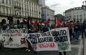 si e onu il rapporto quindicinale onu sulla palestina varieventuali rosse