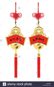 auspicious scroll ornaments with new year greetings stock