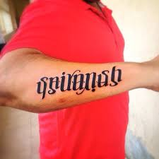 45 ambigram tattoos designs meanings for 2018