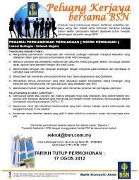 Resume Sample Untuk Kerja Kerajaan by Faisal Zulhumadi August 2012