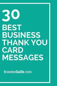 Corporate Invitation Card Design Business Thank You Cards Lilbibby Com