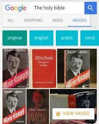 Memes Google Images - google search bar dank memes amino