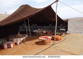 moroccan tents bedouin tent stock images royalty free images vectors