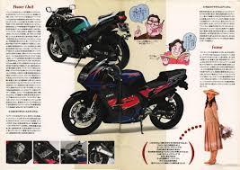 planet japan blog vintage japan brochures kawasaki zxr 250 c2 1992