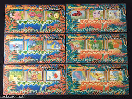 southern islands complete set x18 sealed japanese