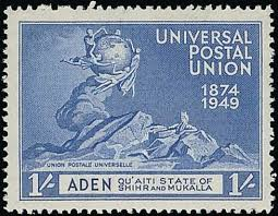 Philippine Republic Sts 1949 Universal Postal Union 75th 252 Best U P U Membership Images On Sts Postage