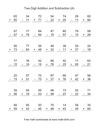 the adding and subtracting twodigit numbers a mixed operations
