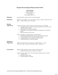 resume experience chronological order or relevance theory best photos functional resume template templates view sle