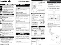 sanyo battery charger nc mqn09w user guide manualsonline com