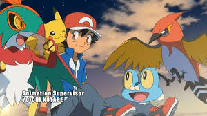 pokemon theme songs xy be a hero bulbapedia the community driven pokémon encyclopedia