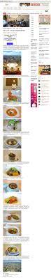 cuisine orl饌ns untitled document