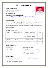 latest resume format free download 2015 tax new resume formats format for freshers free download model word