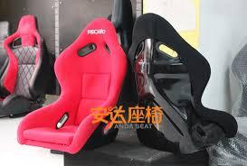 Most Comfortable Baby Car Seats Buy Recaro Baby Car Seat From Trusted Recaro Baby Car Seat