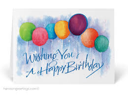 happy birthday cards for happy birthday greeting cards harrison greetings business