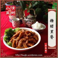 cr鑪e soja cuisine 117 best cuisine images on recipes