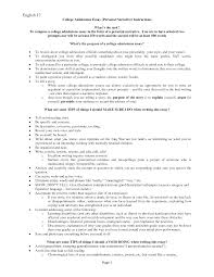 personal statement essay sample Personal Statement Examples   College App Resume
