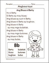 free printable worksheets for filipino kids worksheets