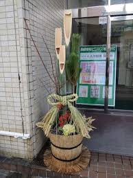 Kadomatsu New Year Decoration by