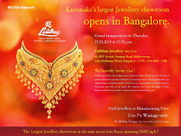 Shop Opening Invitation Card Format Bangalore Showroom Updation Lalithaajewellery