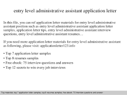 entry level cover letter entry level administrative assistant application letter 1 638 jpg cb 1409618423