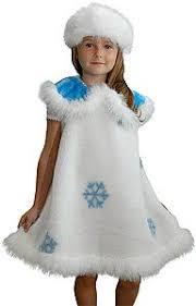 Snowflake Halloween Costume Die 58 Besten Bilder Zu Snowflake White Christmas Auf