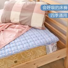 popular cotton floor mattress buy cheap cotton floor mattress lots