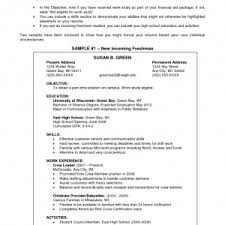 resume objective exles for service crew job cover letter exle resume objective accounting resume objective