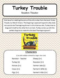 turkey trouble literacy unit and readers theater by daeger tpt