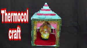 decorate mandir at home thermocol craft navratri decoration ideas makhar decoration