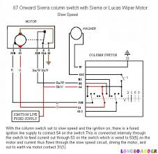 mini wiper motor wiring