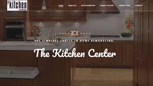 the kitchen center sunant interactive