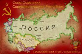 Ussr Map Soviet Union By Kristo1594 On Deviantart
