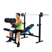Collapsible Weight Bench China Standard Gym Weight Bench From Pizhou Manufacturer Jiangsu