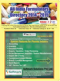 the mazada pharma guide issuu