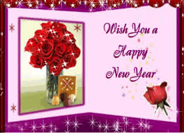 cards happy new year happy new year 2017 animated 3d greeting card image