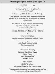 islamic wedding invitation traditional muslim wedding invitation exceptional islamic wedding