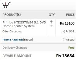 5 1 Home Theater Htd5570 94 Philips - philips htd5570 94 dvd home theater rs 13684 at snapdeal online