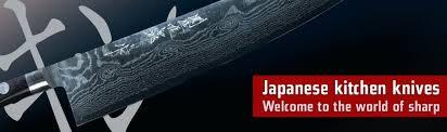 japanese kitchen knives uk knifes japanese damascus kitchen knife set japanese kitchen