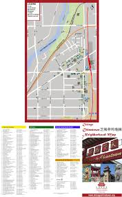 Chicago Neighborhood Map Poster by 2017 Citywide Lunar New Year Events Chicago Chinatown Chamber