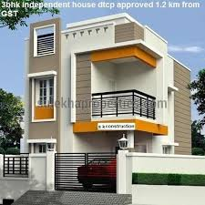 Artha Property Builders Artha Zen Artha Royale Villa In Vandalur Chennai By Artha Builders Homes