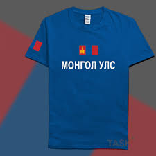 Mongolia Flag Buy Mng Fashion And Get Free Shipping On Aliexpress Com