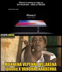 Funny Iphone Memes - two kidneys for one iphone x funny tamil memes compilation