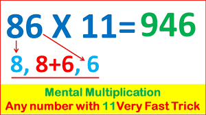 speed multiplication math tricks with 11 very fast speed math
