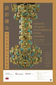 history of gold masterpieces from shaanxi cuhk communications