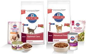 hills science diet coupons pet food printable coupons in store