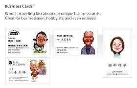business cards central west entertainment caricature