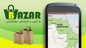 apk bazar bazar 1 11 apk android business apps