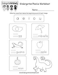 free printable kindergarten phonics worksheet