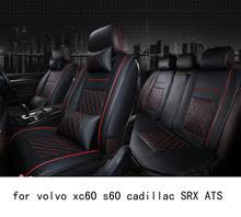 seat covers for cadillac srx cadillac seat covers promotion shop for promotional cadillac seat