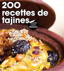 pdf recette cuisine pdf recette cuisine 100 images un pdf de cuisine marocaine et